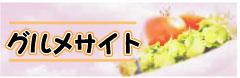 仙台の牛タンの紹介